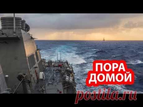 США признали потерю своего военного превосходства в Тихом океане - YouTube