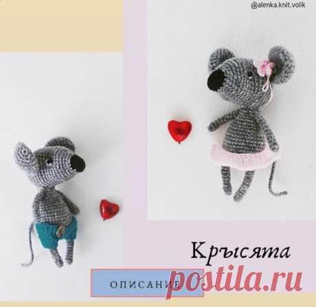 Вязаная мышка (крыса) амигуруми крючком (схемы и описания работы)