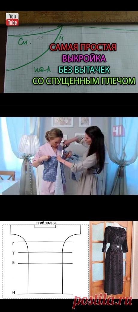 (73) Платье БЕЗ ВЫКРОЙКИ!!! за 15 минут! TV версия. - YouTube