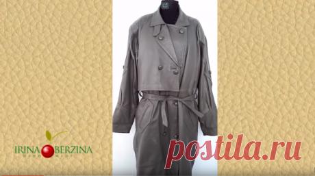 Как сделать из одного старого пальто сразу 3 новых вещи! | МЕХ И КОЖА | Яндекс Дзен