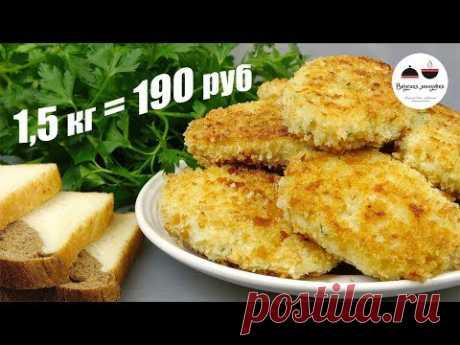 """Полтора килограмма КОТЛЕТ из 300 г мяса Котлеты """"Воздушные"""" Ну, очень вкусные! Попробуйте обязате"""
