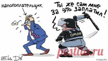 Ай, цвай, полицай! | МобиЛайф | Яндекс Дзен