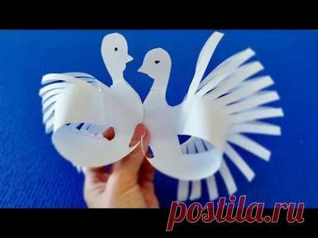 Оригами для детей. Голуби из бумаги. Как вырезать красивых животных из бумаги. Оригами животные.