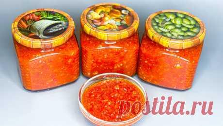 Рецепт лучшей аджики: кетчуп и соусы зимой не покупаю   Вкусная Жизнь   Яндекс Дзен
