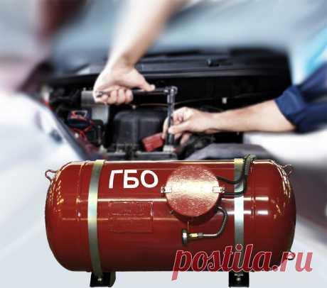 Правительство оплатит 60% расходов при переводе машин на газ Министр энергетикиАлександр Новакпредложил вице-премьеруЮрию Борисову увеличить долю субсидий из бюджета на перевод автомобилей с бензина на газомоторное топливо с 30 до 60 процентов от стоимости п