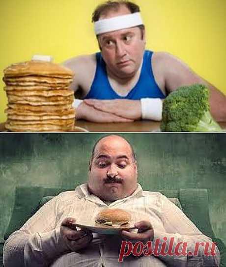 Как помочь мужу похудеть? |