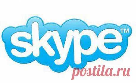 Как установить и пользоваться скайпом | Бизнес В Сети Интернет Для Леди