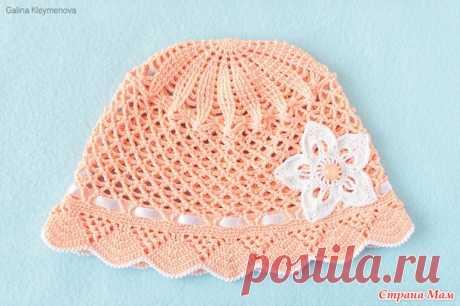 . La panameña de melocotón al vestido - el S. U - los Sombreros Tejidos - el País de las Mamás