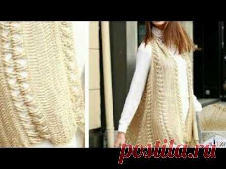 Crochet Fringe Vest with Alize