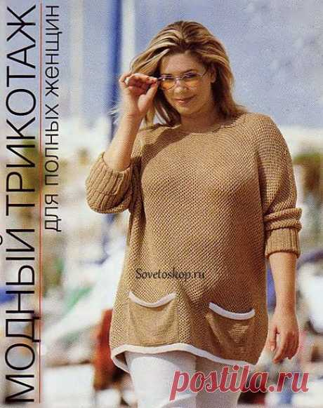 Пуловер с карманами