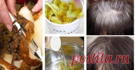 Попрощайтесь с седыми волосами! Оставьте это средство на ваших волосах в течение 5 минут    Стоит попробовать!            Седые волосы являются нормальной частью процесса старения, и к 50 годам у половины населения есть седина.. Согласно всем наукам и исследованиям, седые волосы являютс…