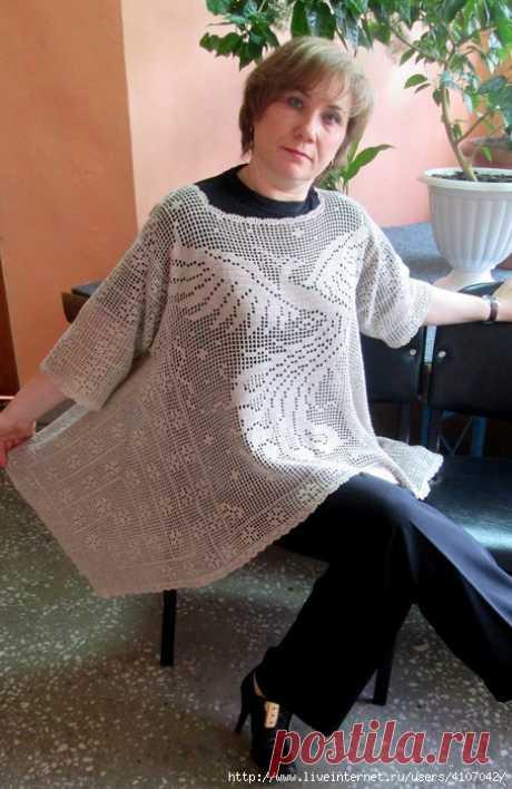 ¡La túnica de filete de Irina-Azhur!