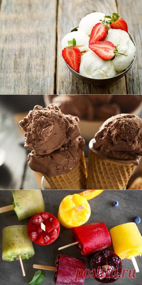 Как приготовить мороженое
