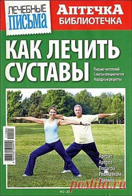 Блоги@Mail.Ru: Здоровье