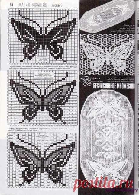 Схемы бабочек. Ажур, жаккард, вышивка, филейное вязание, крючок | Mnemosina вязание | Яндекс Дзен