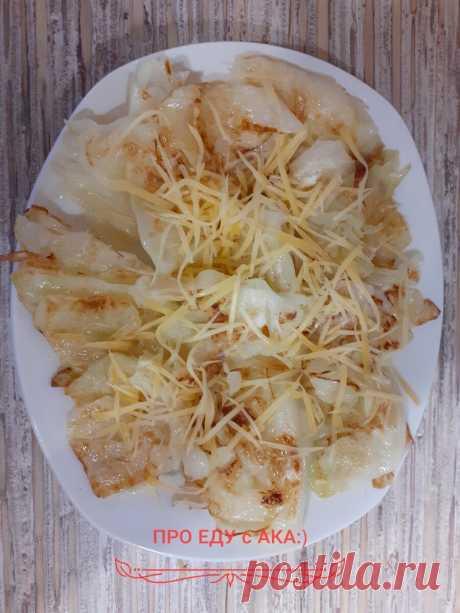 Забытый рецепт СССР. Вкуснее капусту я не пробовала. | ПРО ЕДУ С АКА | Яндекс Дзен