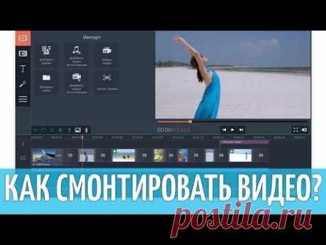 ¿Cómo hacer el vídeo más? | Movavi Video Editor 11