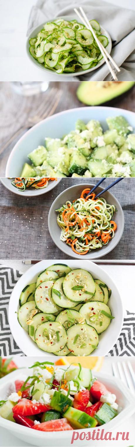 Салат из огурцов: 5 необычных и полезных рецептов — Вкусные рецепты