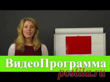 Английский За 4 Недели 2в1  Оксана Долинка  Реальные отзывы - YouTube