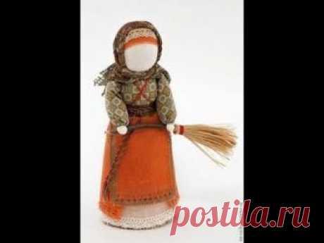 Обереговая кукла своими руками. Часть 2