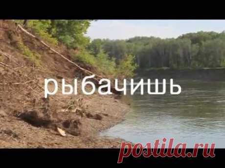 Случай на рыбалке - YouTube