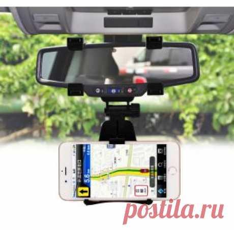 Автодержатель для смартфона с креплением на зеркало заднего вида | shopperali.ru