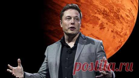 21.11.20-Под куполом: Илон Маск рассказал о первой базе на МАРСЕ Глава SpaceX Илон Маск рассказал, как он видит ПЕРВУЮ ЧЕЛОВЕЧЕСКУЮ КОЛОНИЮ на Марсе —по словам миллиардера, сначала люди будут жить под стеклянными куполами, так как терраформирование займет очень долгое время. Когда первые землянеотправятся осваивать новые планеты —в материале «Газеты.Ru».