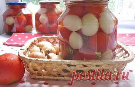 Маринованные помидоры на зиму с луком - ну очень вкусные