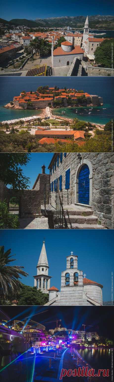 (+1) тема - Фото-история путешествия по Черногории | ТУРИЗМ И ОТДЫХ