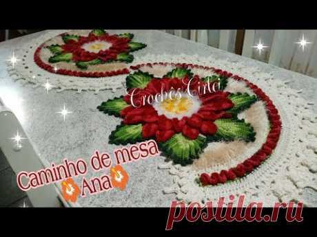 👉🏻🌹 Caminho de mesa Ana🌿(by CrochêsCirlei)