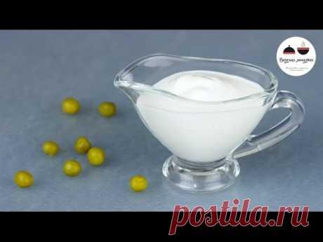 МАЙОНЕЗ постный   Майонез постный рецепт: • Рассол от конс. горошка (или фасоли) - 80 мл • Уксус яблочный (можно виноградный) - 1 ч.л. • Сахар - 1 ч.л. • Соль - 1 ч.л. • Масло растительное ~ 230 мл