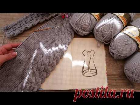 Удлиненный жилет спицами  (часть 1)🐼 Long Knit Vest 🧥