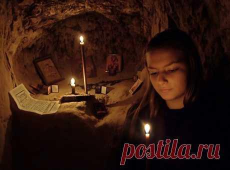 La ORACIÓN BOLYASCHEGO - la Oración a cualquiera potrebu - la ORTODOXIA - la RÚBRICA - la magia Práctica con Enésimo