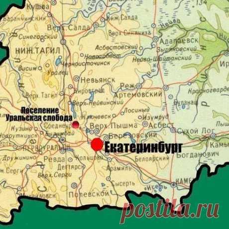 #какдоехать до посёлка #уральскаяслобода от #екатеринбурга. #20минут езды по отличной дороге и вот вы уже #вслободе. #карта #местоположениепоселка