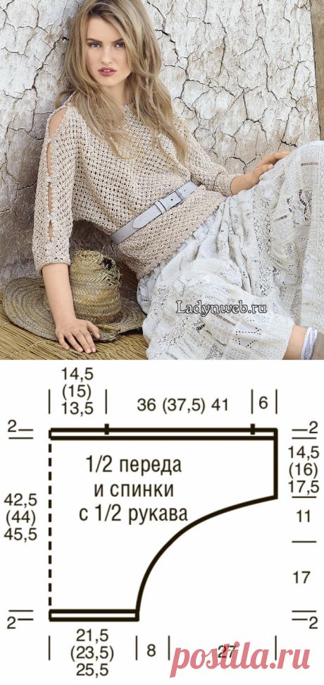 Джемпер с рукавами на пуговицах спицами | Ladynweb.ru