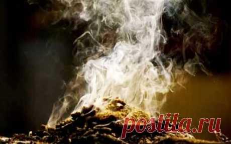 Умывание дымом горящих трав