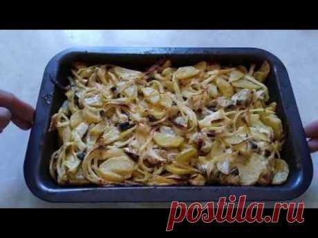 Готовим  запеченный картофель с скумбрией в духовке. - YouTube