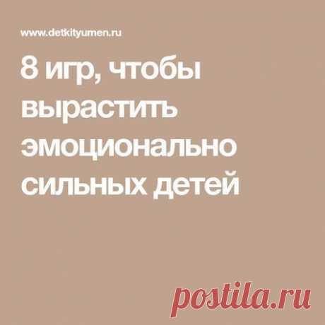 (31) Pinterest