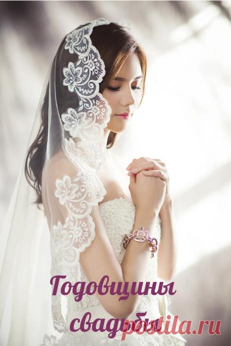 Свадьба или как много в этом звуке для сердца девушки слилось...