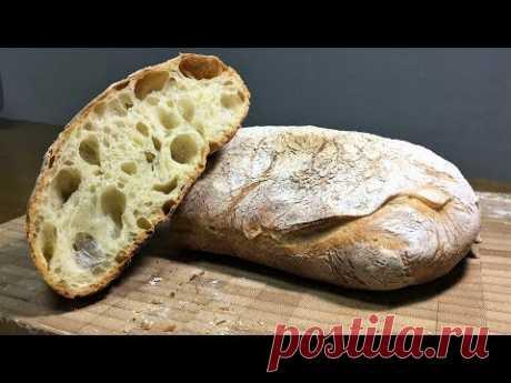 Receita de Pão Ciabatta | 77% de hidratação | 10% de azeite