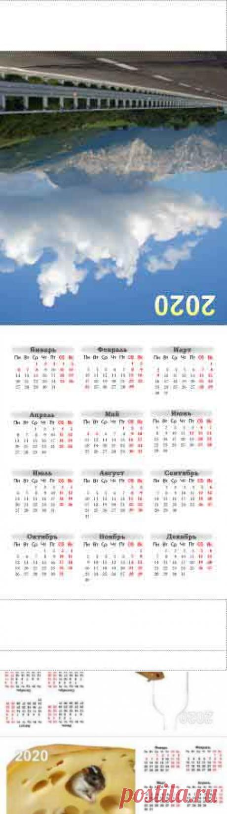 """Календарь 2020 год настольный """"Домик"""" скачать и распечатать"""