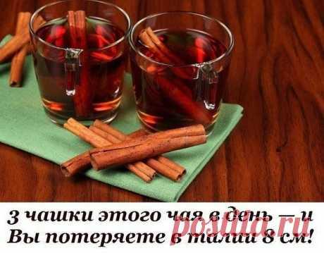 (16) Одноклассники     ЭТОТ НАПИТОК СЖИГАЕТ ЖИР