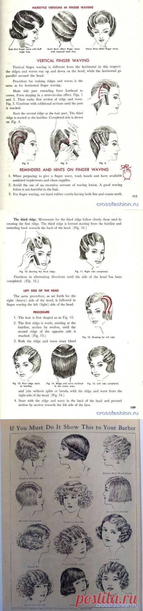 Crossfashion Group - Прически в стиле «Великий Гэтсби»: варианты укладок для волос разной длины, видео-уроки