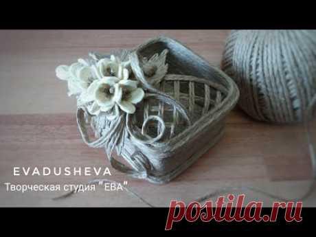 DIY-Пластика из джута/ Шкатулка-Игольница с веткой сирени/ @evadusheva ©2020
