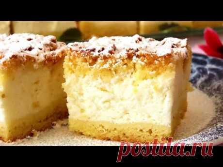 Jogurt Kocke / Yogurt Cake