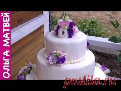 Как Сделать Свадебный Торт Самому | How to Make a Wedding Cake Yourself