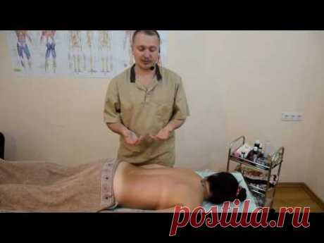 Free introduction course of training in classical massage of a back