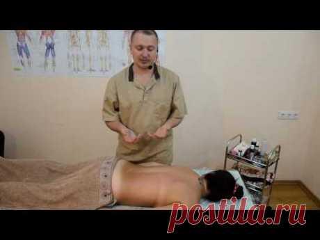 Бесплатный вводный курс обучения классическому массажу спины