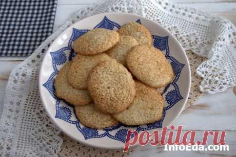 Кунжутное печенье: рецепт с фото пошаговый | InfoEda.com