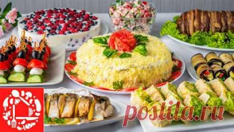 Кулинарная книга: МЕНЮ на День Рождения. Готовлю 8 блюд. ПРАЗДНИЧНЫЙ СТОЛ: Торт, Салат, Закуски